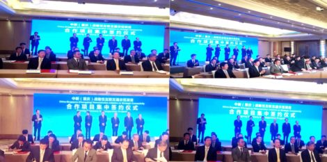 Chongqing China and Singapore corporation project signing ceremony